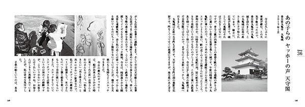 book89-2b