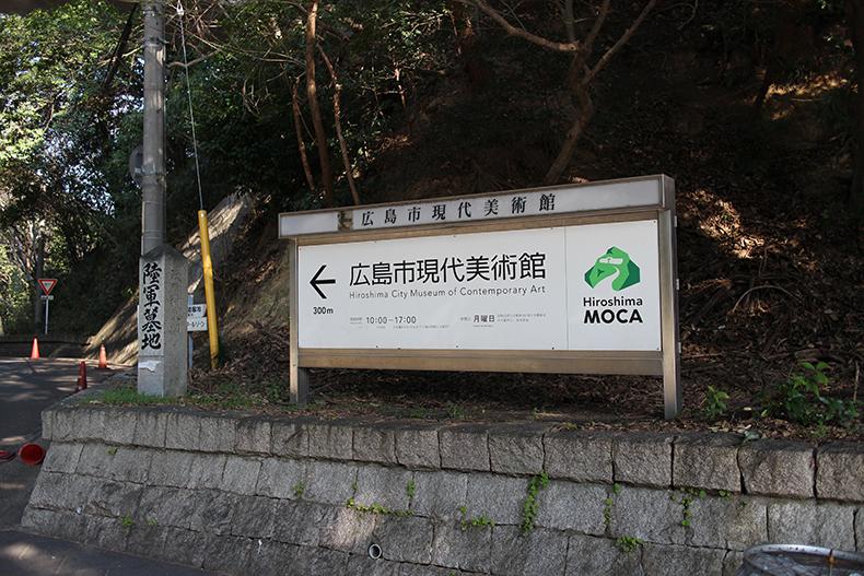 hiroshima_cu-00