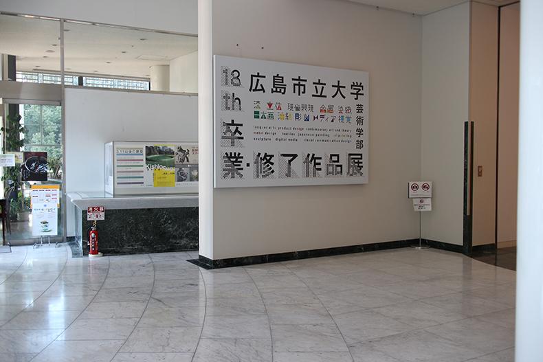 hiroshima_cu-03