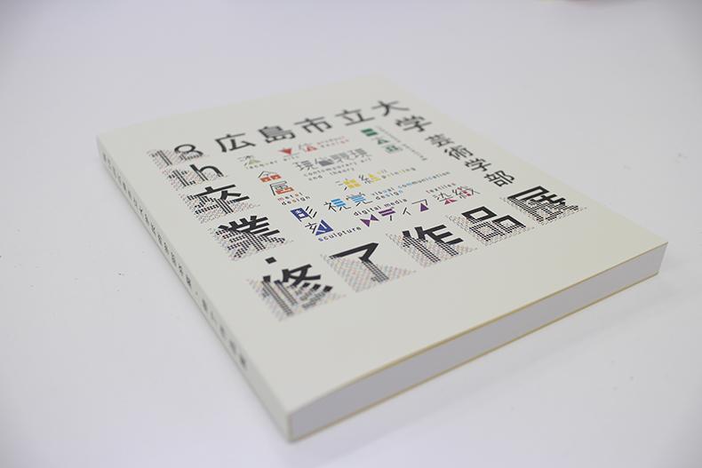 hiroshima_cu-14