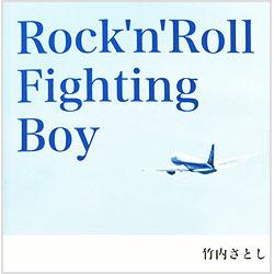 Rock'n Roll Fighting Boy