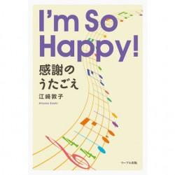I'm So Happy 感謝のうたごえ