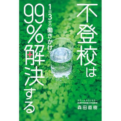book73