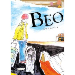 BEO【ベオ】
