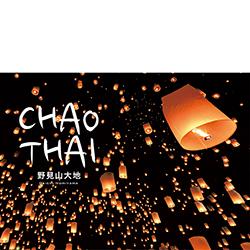 CHAOTHAI